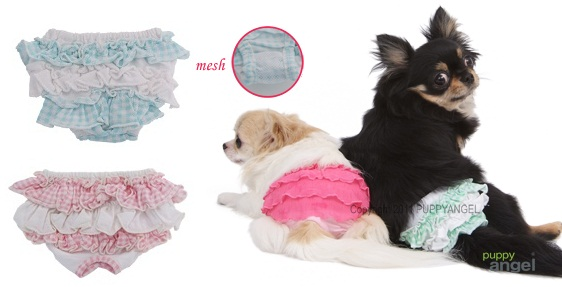 From the Shopdrops Gallery of Puppy Fashion